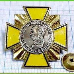 Жетоны, медали и значки - знак АЛЕКСАНДР II. ЦАРЬ ОСВОБОДИТЕЛЬ крест латунь винт закрутка, 0
