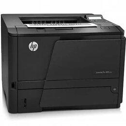 Принтеры и МФУ - Принтер лазерный HP LaserJet Pro 400 M401a лазерный, черный [cf270a], 0
