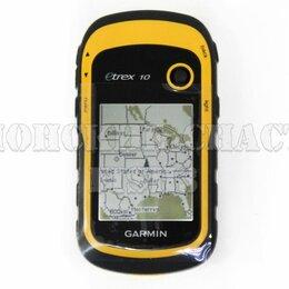 GPS-навигаторы - Портативный GPS навигатор Garmin eTrex 10 Rus, 0