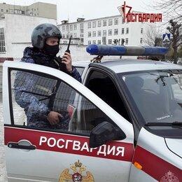 Полицейские и военные - Служба в Росгвардии!, 0