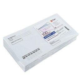 """Конверты и почтовые карточки - Курт Набор конвертов E65, 110 х 220 мм, """"Кому-куда"""", без окна, силиконовая ле..., 0"""