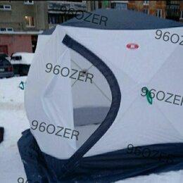 Палатки - Медведь палатка куб 2  местная трехслойнаятрехслойная, 0