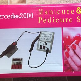 Аппараты для маникюра и педикюра - Аппарат для маникюра и педикюра Mercedes 2000, 0