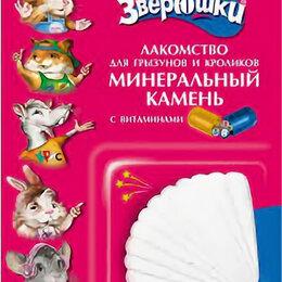 Игрушки и декор  - Зверюшки Минеральный камень для грызунов и кроликов 35г , 0