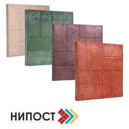 Керамическая плитка - полимерпесчаная плитка 330*330*20 мм, 0