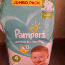 Подгузники - Pampers active baby dry maxi 9-14, 0