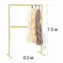 Вешалки напольные - Вешалка рейл бежевая напольная для одежды GOZHY (металлическая, тканевая) , 0