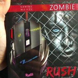 Мыши - Мышь проводная игровая smartbuy rush zombie sbm-721g-k черный, 0