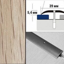 Плинтусы, пороги и комплектующие - Порог декорированный полукруглый А39 39х5,4 мм Дуб беленый, 0