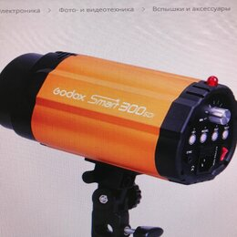 Фотовспышки - Вспышка студийная Godox Smart 300SDi + комплект синхронизаторов, 0