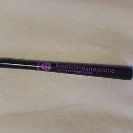 Для глаз - Жидкая подводка для глаз liquid eyeliner long-lasting misslyn, 0