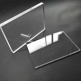 Рекламные конструкции и материалы - Оргстекло, 0