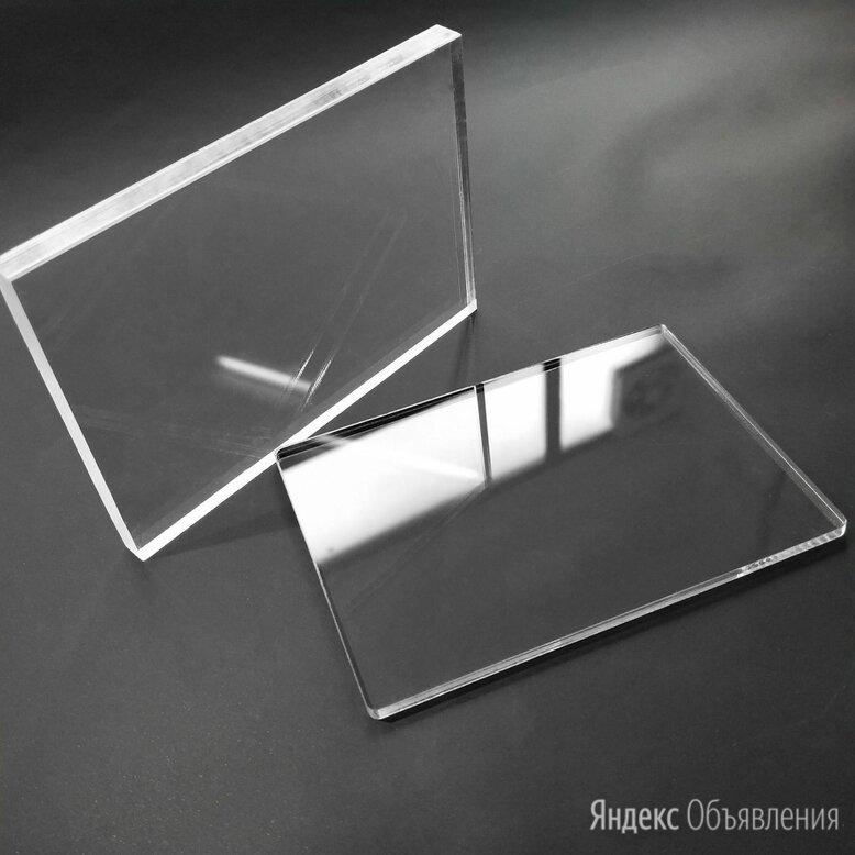 Оргстекло по цене 5827₽ - Рекламные конструкции и материалы, фото 0