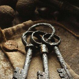 Ключи и брелоки - Изготовление ключей, 0