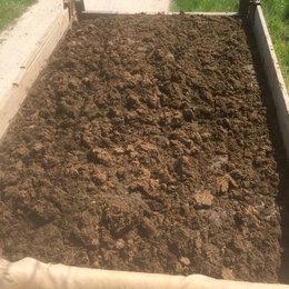 Удобрения - Навоз с доставкой за 3 ч. перегной компост, 0