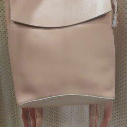 Рюкзаки - Рюкзак перламутровый кожаный, 0