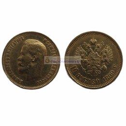 Монеты - Российская империя 10 рублей 1899 год ФЗ. Император Николай II. Золото. V00020, 0