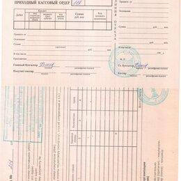 Документы - Чистые бланки документов около 30 штук одним лотом, 0