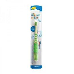 Гигиена полости рта - Щетка зубная детская Aquafresh Мой первый зубик 0-2 лет, 0
