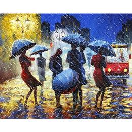 Аксессуары и запчасти - Песня дождя Артикул : GX 21923, 0