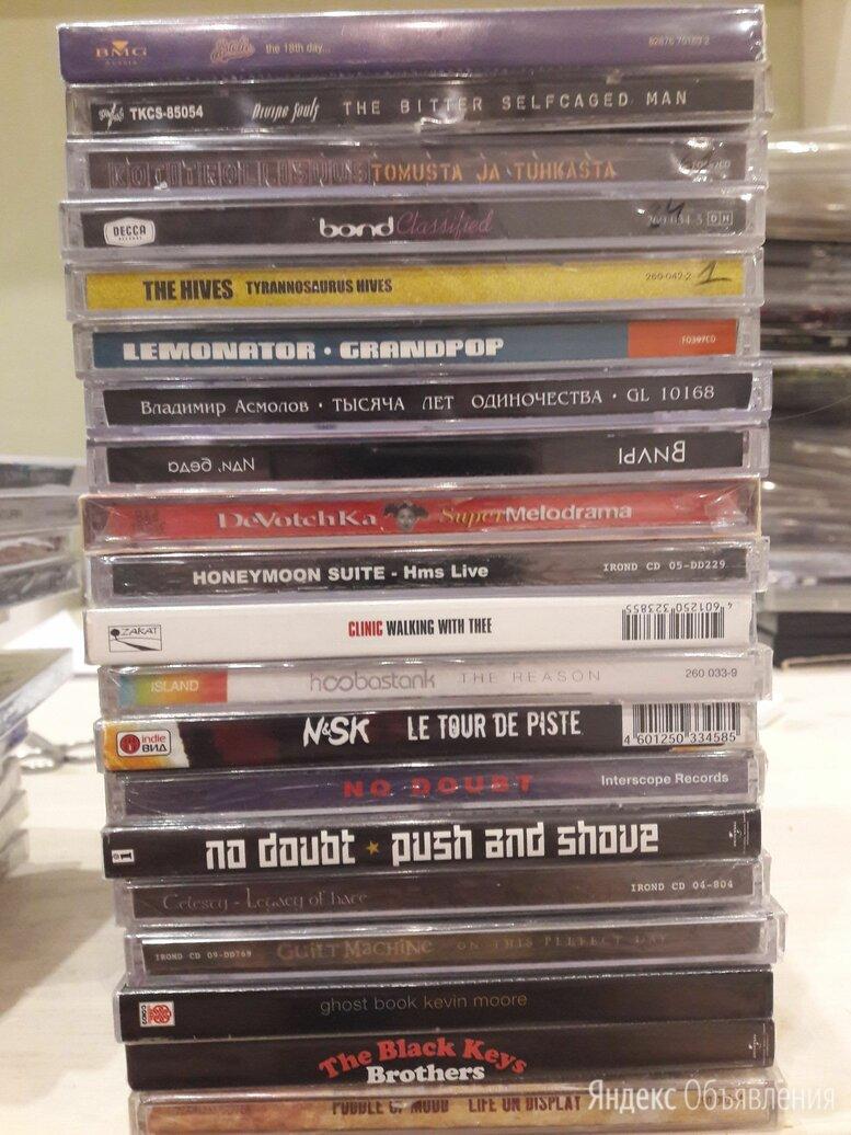 сд диски рок , метал лицензия  по цене 150₽ - Музыкальные CD и аудиокассеты, фото 0