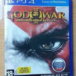 Игры для приставок и ПК - God of war 3. обновленная версия (русская версия) (ps4), 0