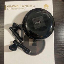 Наушники и Bluetooth-гарнитуры -  huawei freebuds 3, угольный черный, 0