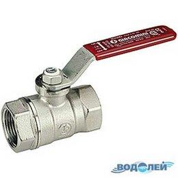 Краны для воды - Giacomini Кран шаровой  Giacomini Ду-15 внутренняя-внутренняя резьба стандарт..., 0