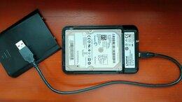 """Внешние жесткие диски и SSD - Жесткий диск 1Тб Seagate 2,5"""" в корпусе Kingston, 0"""