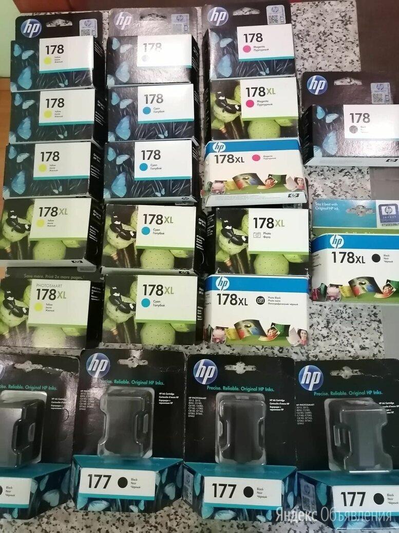 картриджи Hp 178  Hp 177 по цене 500₽ - Картриджи, фото 0