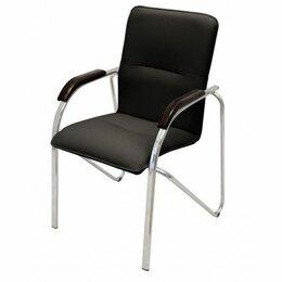Мебель для учреждений - Стул Самба, сиденье экокожа черная или кремовая, каркас металлик или хром(+400р), 0
