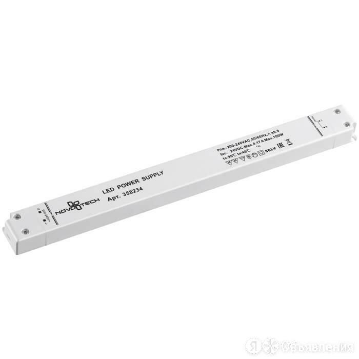Блок питания Novotech Kit 24V 100W IP20 4,17A 358234 по цене 4450₽ - Блоки питания, фото 0
