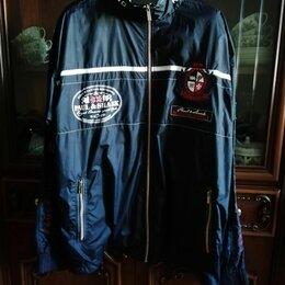 Куртки - Ветровка мужская. Италия. , 0