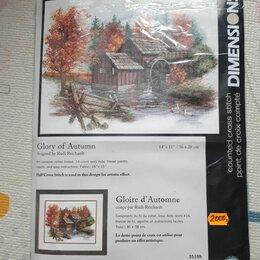 Рукоделие, поделки и сопутствующие товары - Dimensens, Glory of autumn,вышивание крестиком, 0