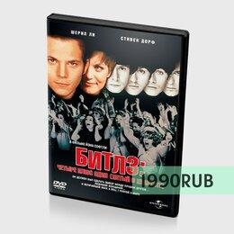 Видеофильмы - Фильмы на DVD (116), 0