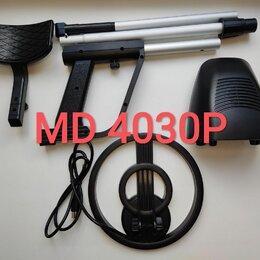 Металлоискатели - Металлоискатель MD 4030P , 0