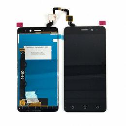 Дисплеи и тачскрины - Дисплей для Lenovo K5 (A6020a40) (желтый шлейф) черный, 0