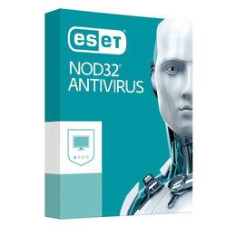 Программное обеспечение - ESET NOD32 Антивирус, 0
