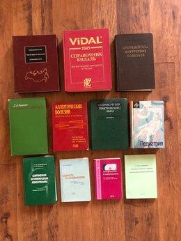 Медицина - Книги по медицине, 0