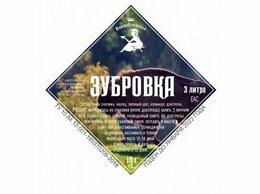 """Ингредиенты для приготовления напитков - Набор трав и пряностей """"Зубровка"""" на 3 литра, 15 г, 0"""