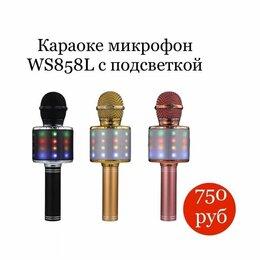 Микрофоны и усилители голоса - Микрофон -караоке WS858L, 0