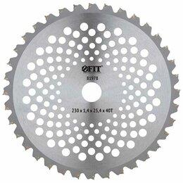 Ножи и насадки для газонокосилок - Диск для триммера FIT 81978, 0