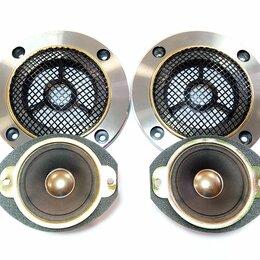 Запчасти к аудио- и видеотехнике - Динамики JVC 100мм ВЧ tweeter, комплект 2 штуки, 0