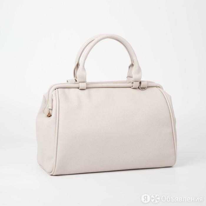 Саквояж, отдел на молнии, наружный карман, длинный ремень, цвет светло-бежевый по цене 2268₽ - Сумки, фото 0
