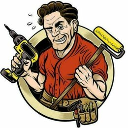 Архитектура, строительство и ремонт - Мастер на час логотип, 0