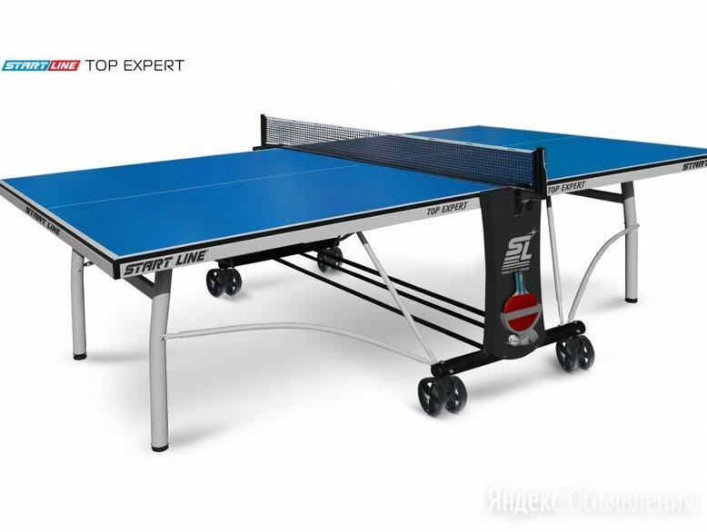 Теннисный стол start line top expert  по цене 36120₽ - Столы, фото 0