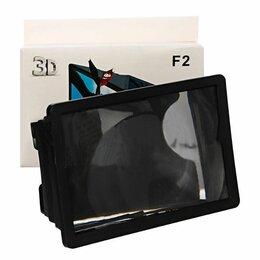 Подставки для мобильных устройств - Увеличитель для смартфона 3D, 0