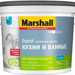 Краски - Краска Marshall для кухни и ванной 4,5л BW, 0