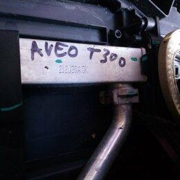 Двигатель и топливная система  - Радиатор печки Chevrolet Aveo T300, 0