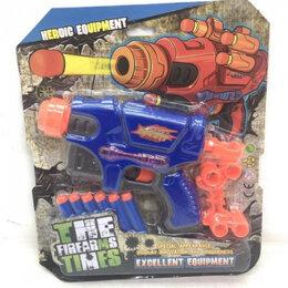 Игрушечное оружие и бластеры - Z1130-1 Бластер с мягкими пулями, 0